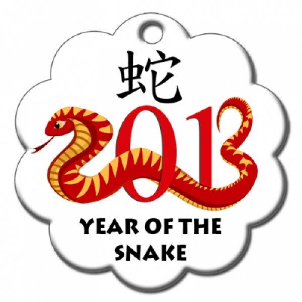 Ringing In the Lunar New Year with LGBT Activism